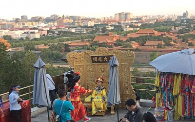 Where the last Ming emperor hanged himself